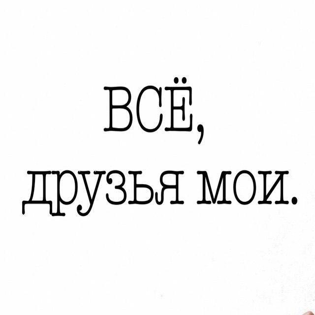 Снежана Калинникова |