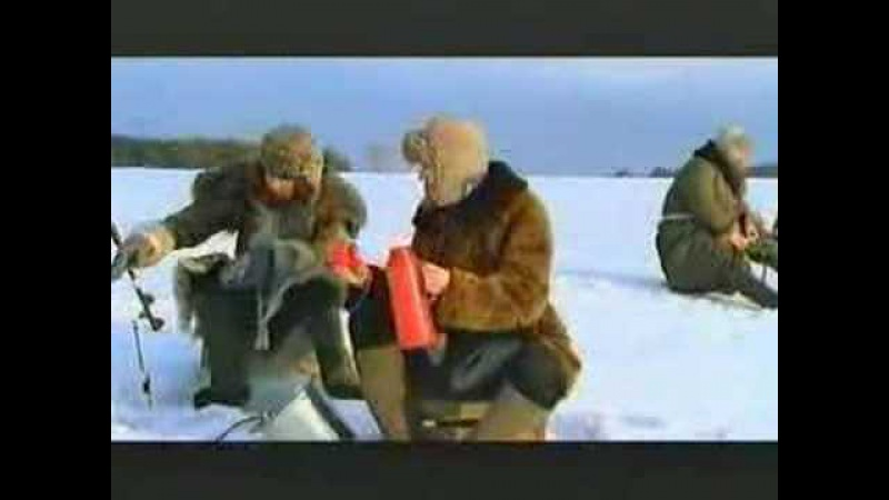 S.P.O.R.T. - Rybalka (Fishing)