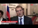 Шлегель об УПА: Нельзя исключить и штурм Верховной рады. Украина