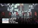 U-KISS  Action 豪華盤ライヴ映像ダイジェスト