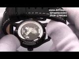 Мужские наручные часы Штурманские 2416-1764182