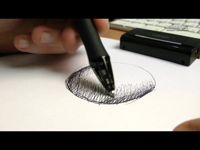 Цифровое перо Wacom Inkling