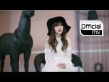 [MV] NC.A(앤씨아) - Cinderella Time (Sungjae BTOB)