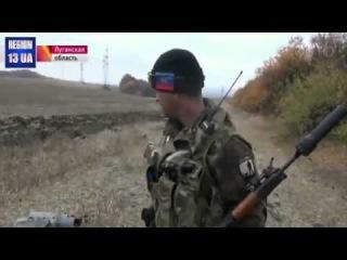 АТО Счастье Блокпост с блиндажами ополченцев 18.10 Донецк Луганск