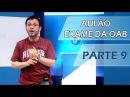 Aulão OAB Revisão Aula Grátis 09