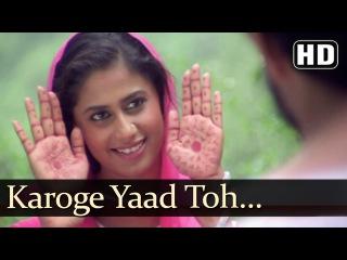 Karoge Yaad Toh (Male) - Naseeruddin Shah - Smita Patil - Bazaar - Bhupinder Singh Songs