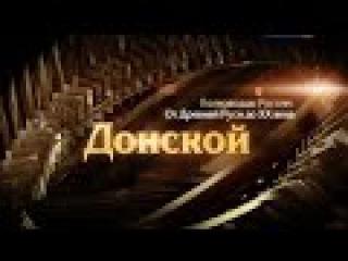 новости россии видео онлайн нтв