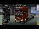 Scania 124L ETS2 Euro Truck Simulator 2