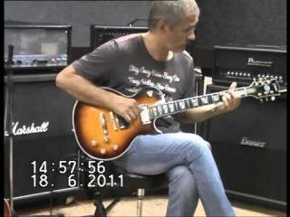 Gibson LP Supreme (China)