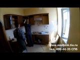 Установка кухни за 12 секунд