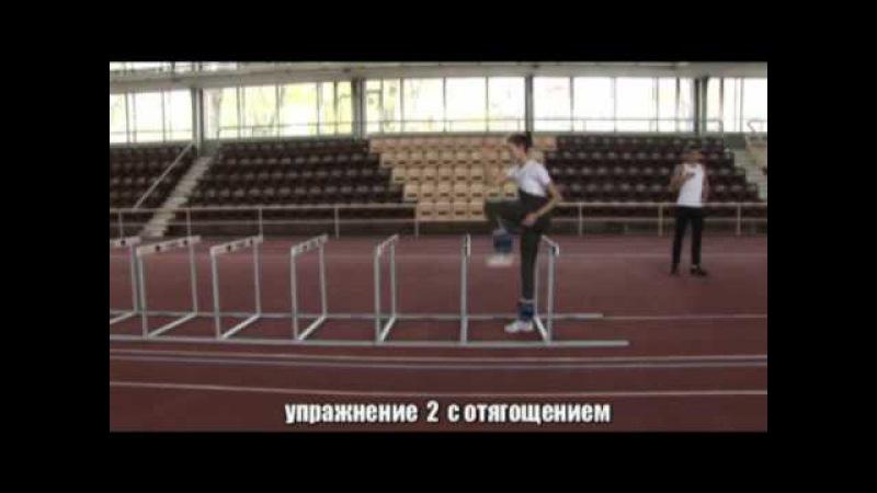 Improving your hurdle technique