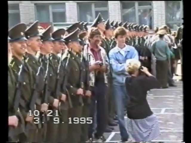 Присяга НВЗРКУ-ПВО 1995 год 4 батарея
