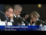 В России катастрофически возрастает число больных СПИДом