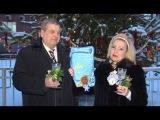 Новогоднее поздравление от Александра Сметанина и Светланы Ляпиной