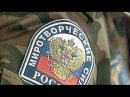 """ВДВ РФ (""""Груз 200"""") воюет в Украине!"""