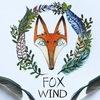 Fox Wind | Кладовая.