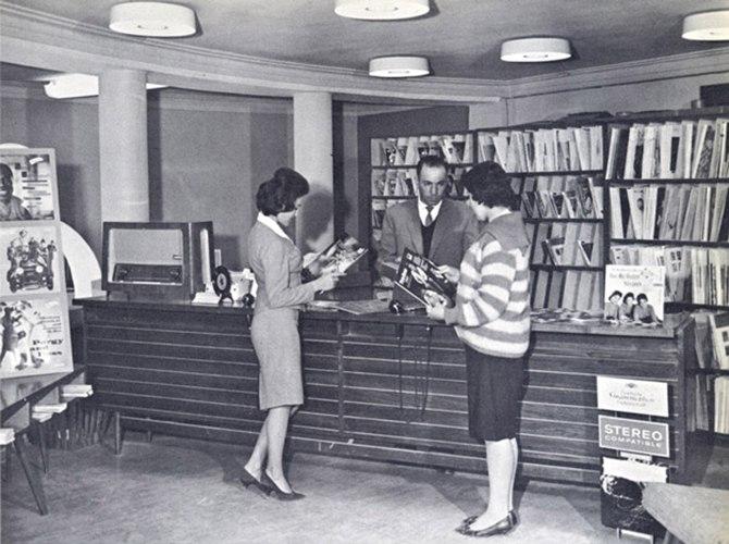 Афганистан в 60-70-е годы