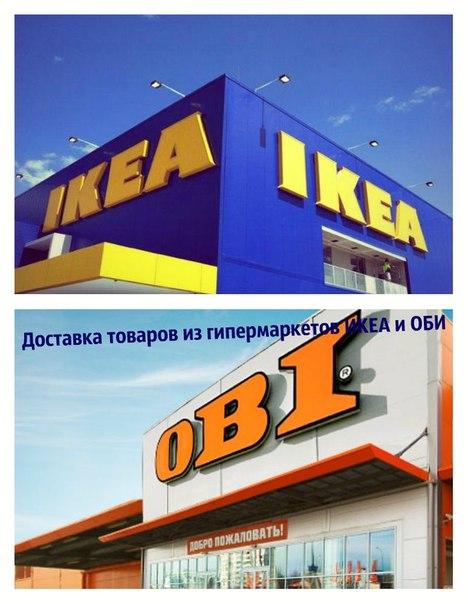 оби леруа: