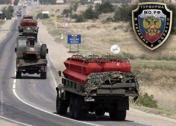 Россия развернула новую военную дивизию у границ Украины, - Шойгу - Цензор.НЕТ 2891