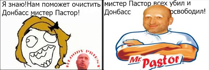 У Турчинова объяснили, почему не регистрируются все законы об антикоррупционном бюро - Цензор.НЕТ 2042