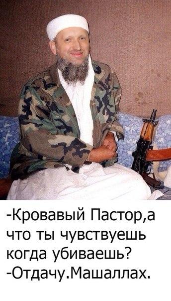 """Горловские террористы из """"Градов"""" обстреляли поселок Зайцево - Цензор.НЕТ 2021"""