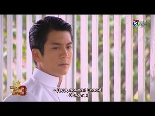 Тизер рус. саб. Дух дома / Jao Ban Jao Ruen (2015)