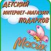 """Интернет магазин игрушек """"Масик"""" (чичилав)"""