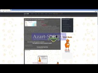 как взломать Qiwi Hack Final программа для взлома кошелька Azart-Soft