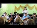 Ансамбль гитаристов ДШИ № 1 - Кубинский танец (Вечер инструментальной музыки 10.04.15)