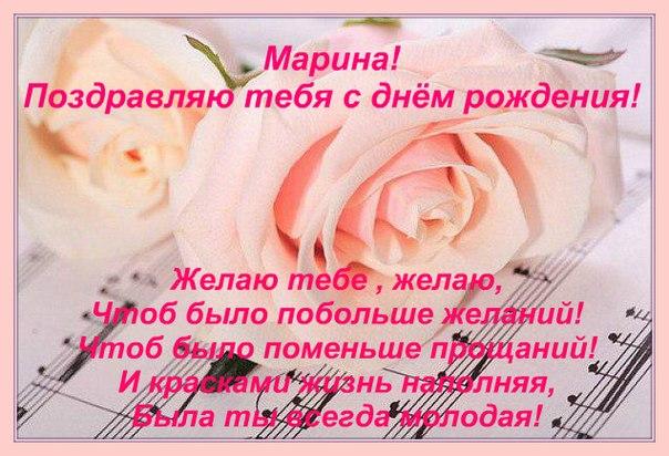 Официальный Интернет-магазин Reima в России