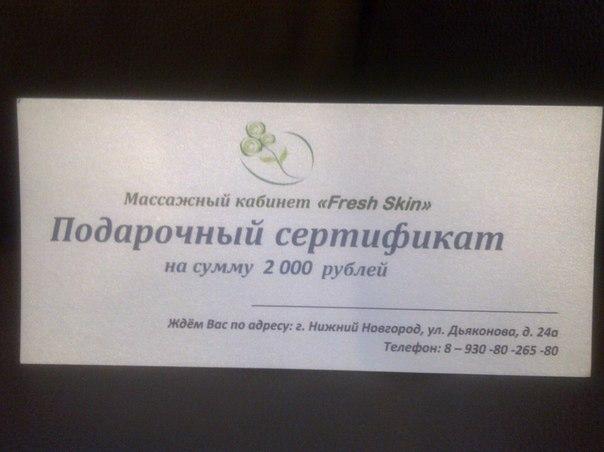Шлюхи по 2000 рублей 10 фотография