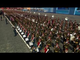 Парад в честь 70-летия Великой Победы на Красной площади в Москве, 9 мая 2015 года - Мы армия народа