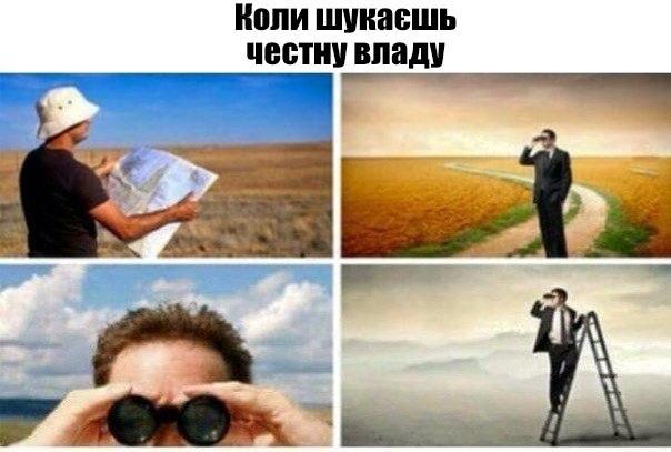 ГПУ намерена объявить о подозрении одному из членов Кабмина, - Жебривский - Цензор.НЕТ 6818