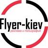 Флаер-Киев