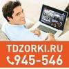 Видеонаблюдение в Томске с просмотром On-Line
