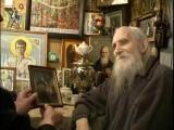 Старец Николай Гурьянов о святом пророке Григории ... Распутине