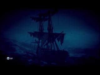 Подводные сокровища. Загадки кораблей