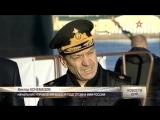 Подводная Лодка «Краснодар» Серии Варшавянка. Оружие 2015. Новости