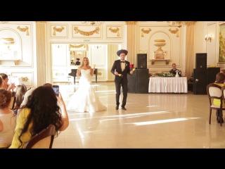Первый танец молодых или наш зажигательный бум чики бум :)))