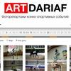 Art-Dariaf