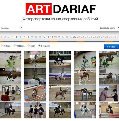 Art Dariaf