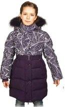 Yoot Детская Одежда Купить