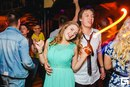 SATURDAY MUSIC NIGHT 08 августа 2015 20:00