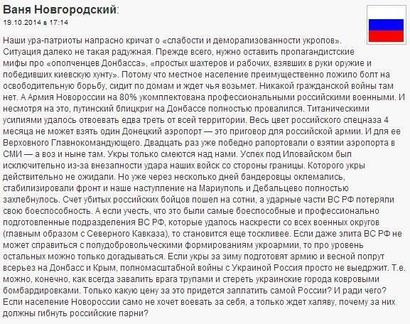 "Жители Донецка готовят забастовку против ""ДНР"", - СМИ - Цензор.НЕТ 3757"
