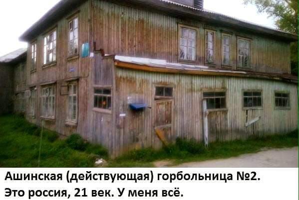 СБУ задержала на взятке следователя райотдела милиции в Одессе - Цензор.НЕТ 3759