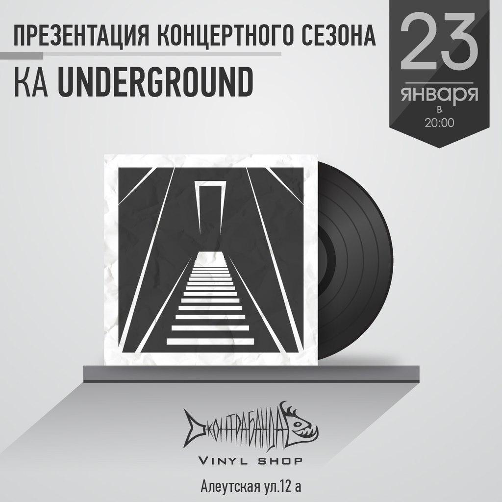 Афиша Владивосток Презентация концертного сезона КА Underground