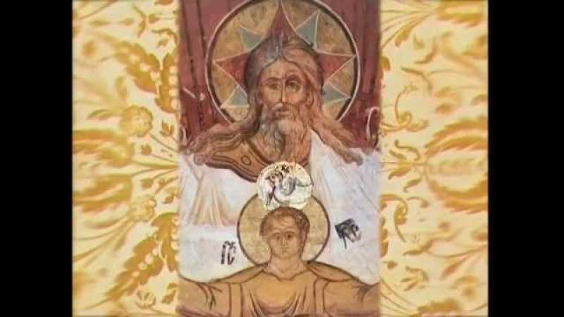 Праздник Святой Троицы. Пятидесятница — Закон Божий. Телеканал Радость моя
