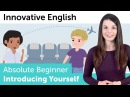 Learn English - Introduce Yourself in English - Innovative English