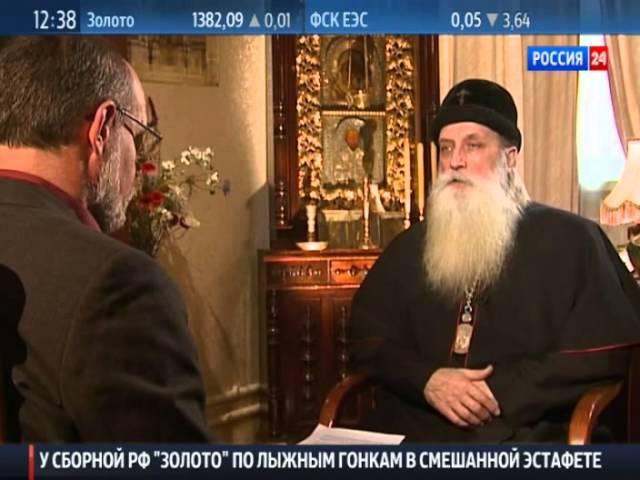 Митрополит Корнилий двери старообрядческой Церкви открыты