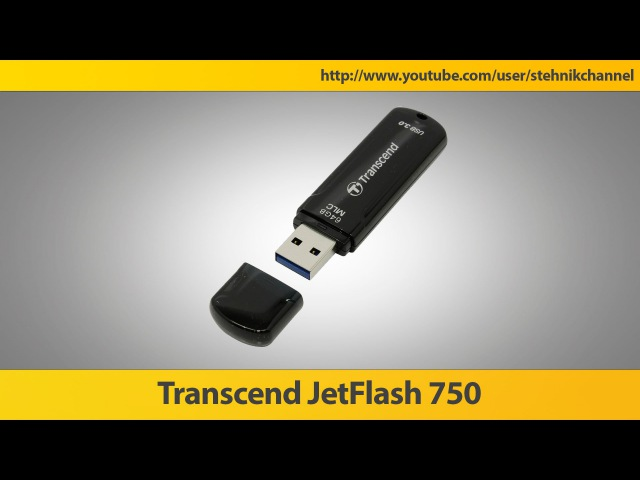 Transcend JetFlash 750